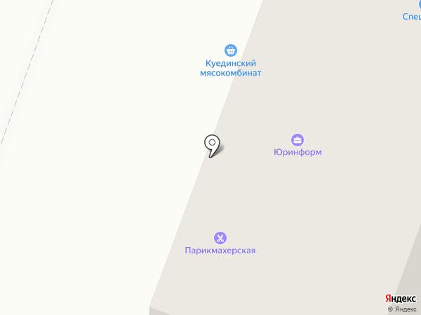 Три толстяка на карте Стерлитамака