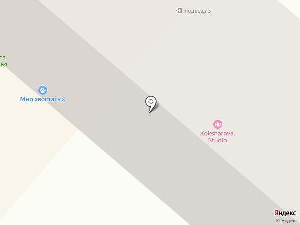 Империя меха на карте Перми