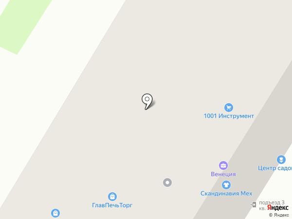 23 мая на карте Стерлитамака