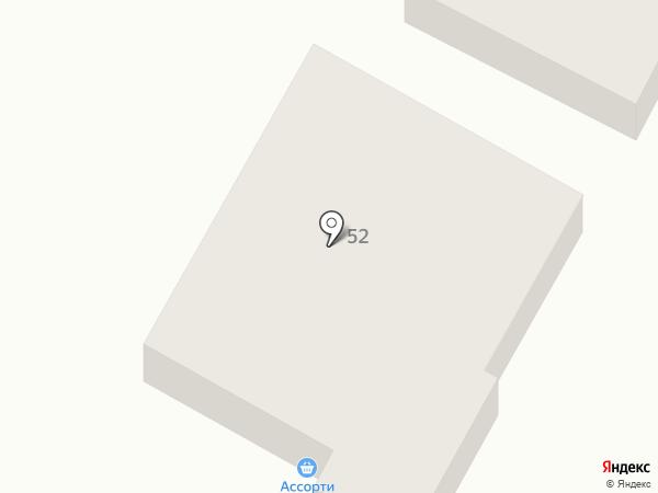 Ассорти на карте Стерлитамака