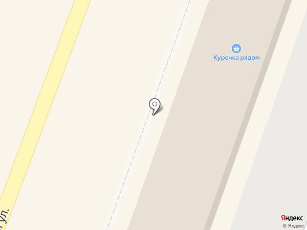 Курочка рядом на карте Стерлитамака