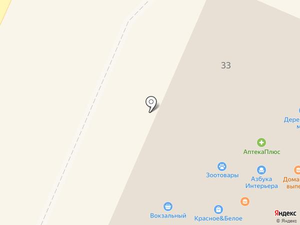 Калейдоскоп на карте Стерлитамака