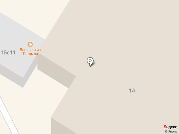 Осетинские Пироги на карте Стерлитамака