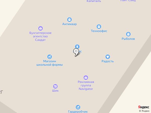 Consolamini на карте Стерлитамака