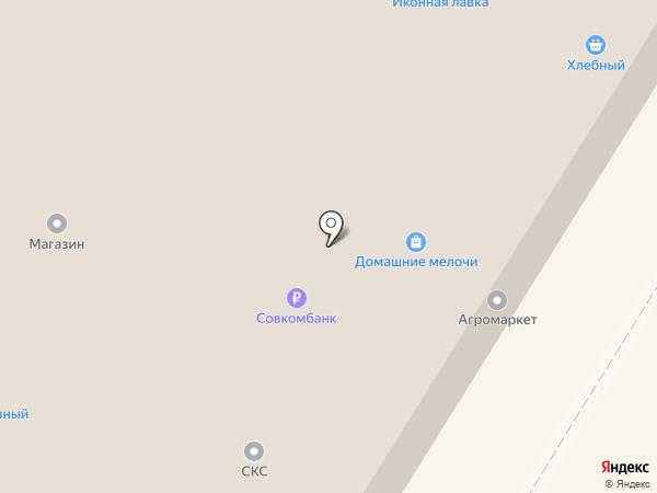 Банкомат, Совкомбанк, ПАО на карте Стерлитамака