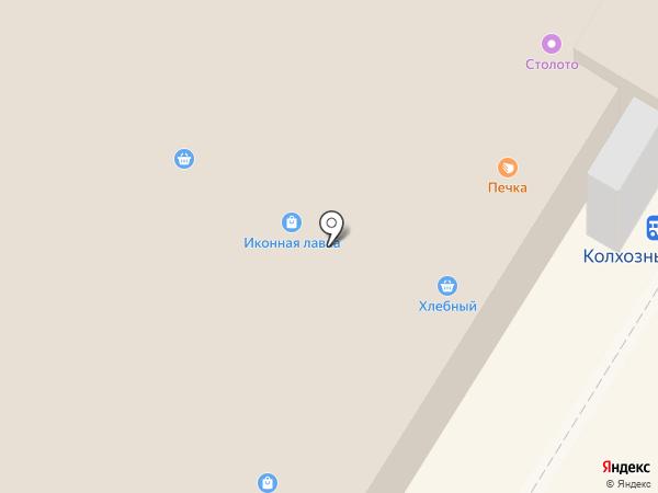 Колхозный на карте Стерлитамака