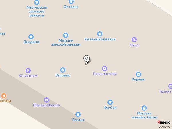 Фотоцентр на карте Стерлитамака