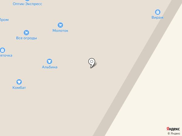 Молоток на карте Стерлитамака