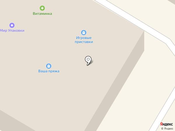 АмперВольт на карте Стерлитамака
