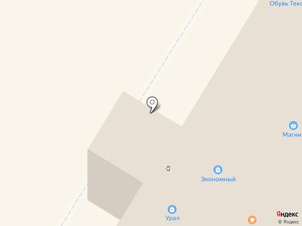 Урал на карте Стерлитамака