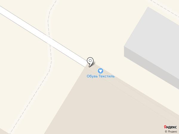 Мастерская по ремонту обуви на карте Стерлитамака