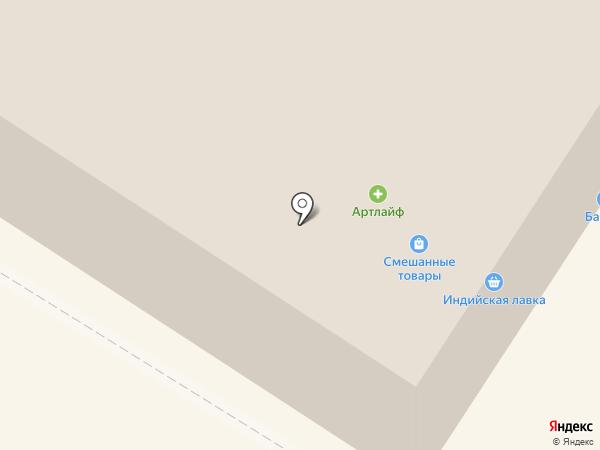 Пончик Light на карте Стерлитамака