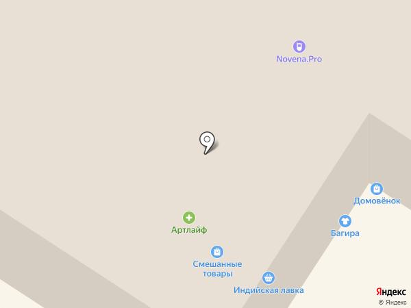 Евростиль на карте Стерлитамака