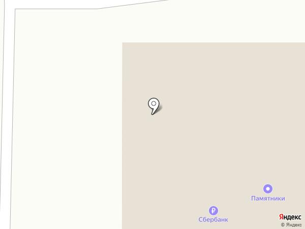 ЭлитГранит на карте Салавата