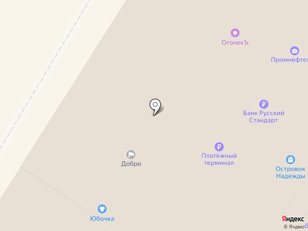 Bon voyage на карте Стерлитамака
