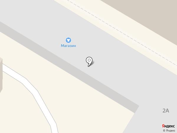 Магазин канцтоваров на карте Стерлитамака