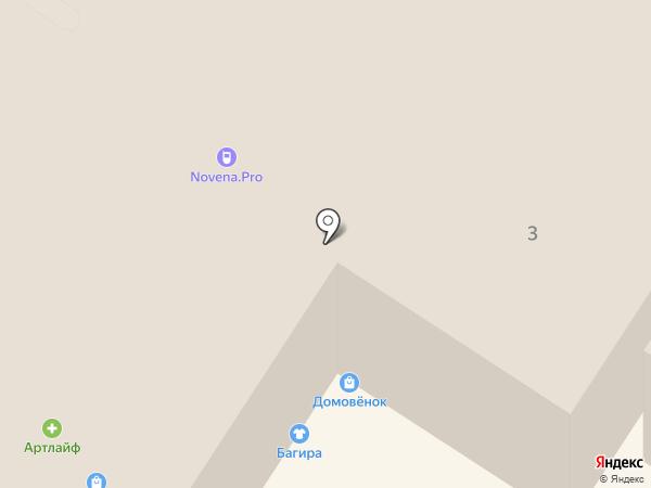 Городской центр судебной защиты на карте Стерлитамака