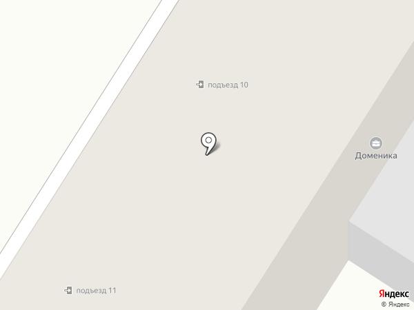 Доминика на карте Стерлитамака