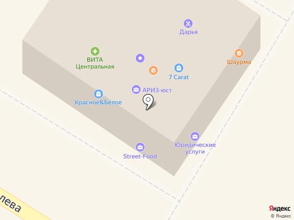 Дарья на карте Стерлитамака