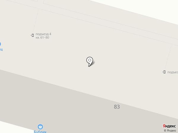 SoulKitchen на карте Уфы