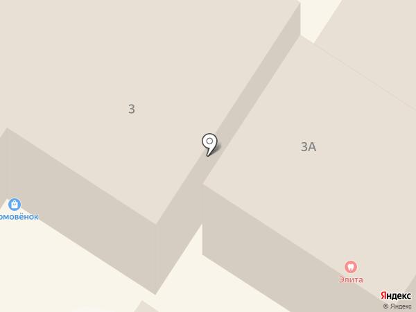 КанцЦентр на карте Стерлитамака