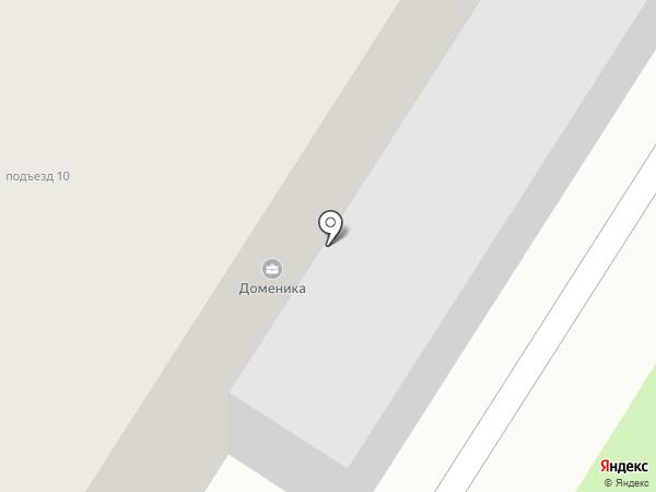 Расчетно-сервисный центр №6 на карте Стерлитамака