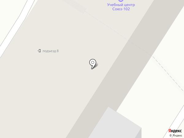 Трест жилищного хозяйства на карте Стерлитамака