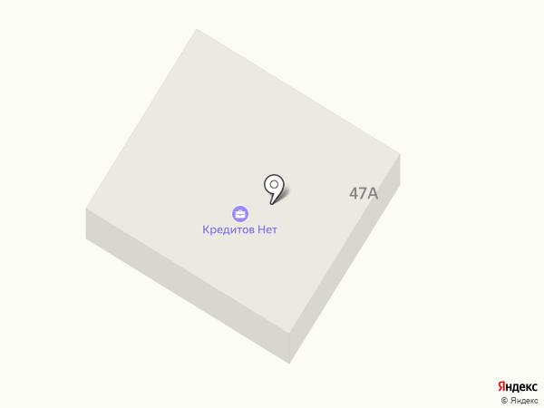 Баш-Кредит-Центр, КПК на карте Стерлитамака