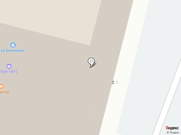 Rahat на карте Уфы