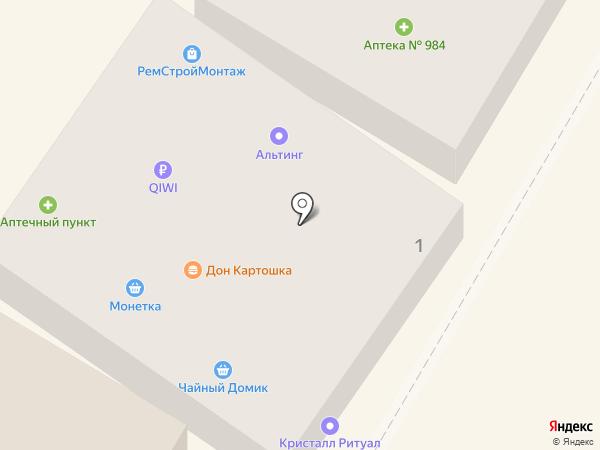 Альтинг на карте Стерлитамака