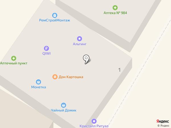 Центр ритуальных услуг на карте Стерлитамака