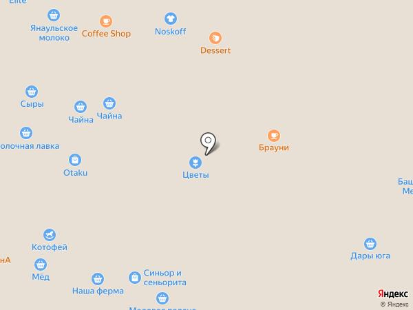 Торталина на карте Уфы