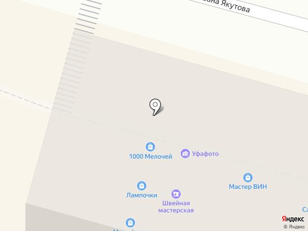 Бакса на карте Уфы