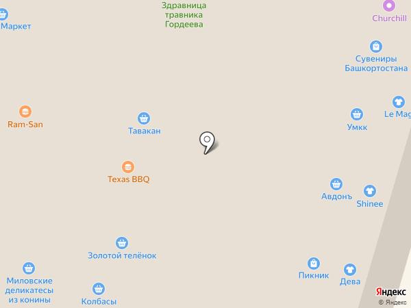 Ужин Охотника на карте Уфы