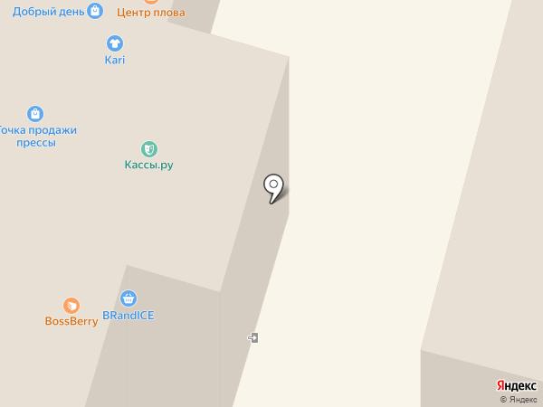 Магазин специй на карте Уфы