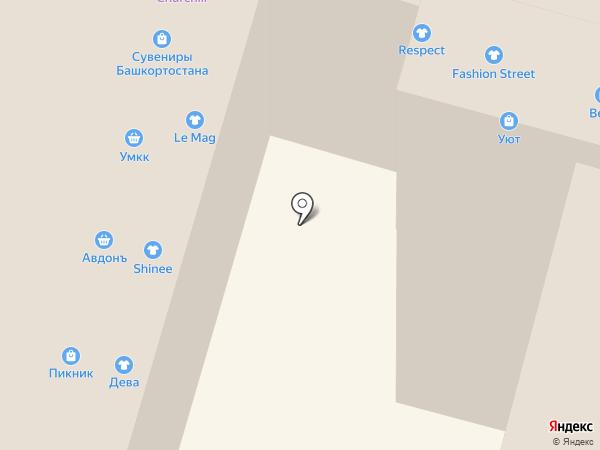 Али Ви на карте Уфы