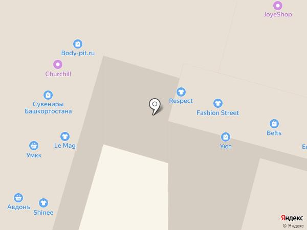 Магазин по продаже сыров на карте Уфы