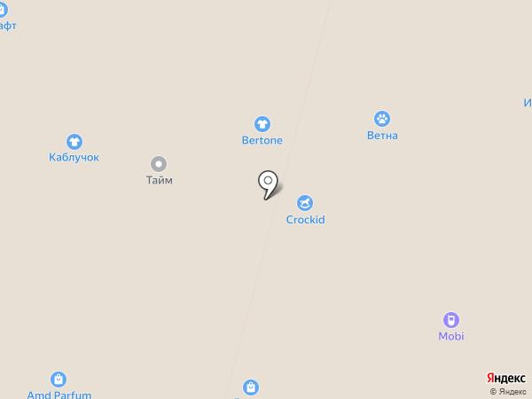 Samura на карте Уфы