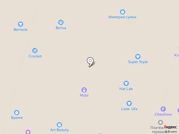 Art Beauty на карте Уфы