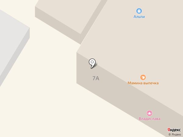 Мастерская по ремонту часов на карте Стерлитамака