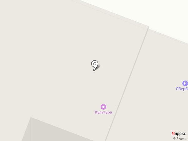 Центр здоровой стопы и осанки на карте Уфы