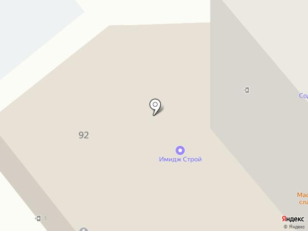 Лабродом на карте Уфы