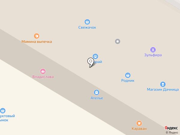 Караван на карте Стерлитамака