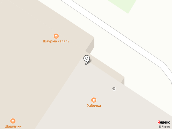 Шаурма Халяль на карте Стерлитамака