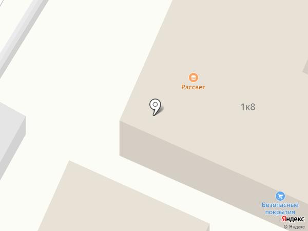 Рассвет на карте Стерлитамака