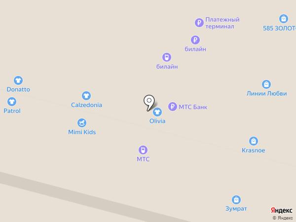 Aks Shop на карте Уфы