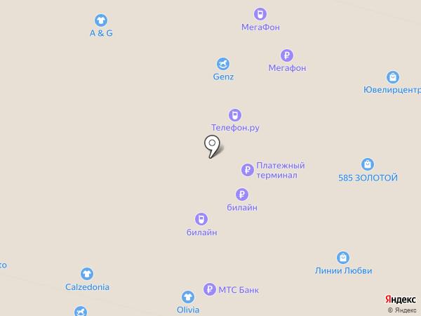 Aleksandra Stern на карте Уфы