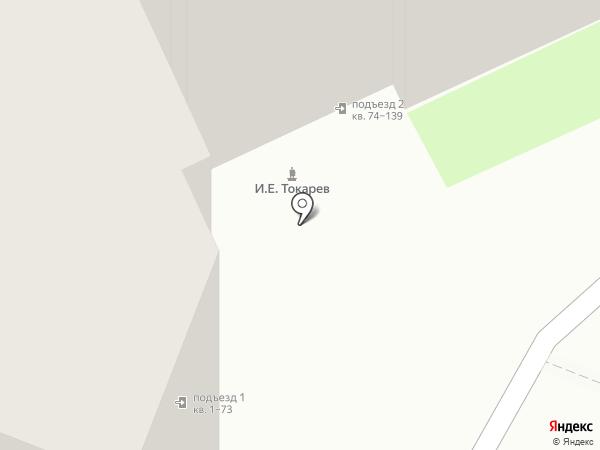Престиж на карте Уфы