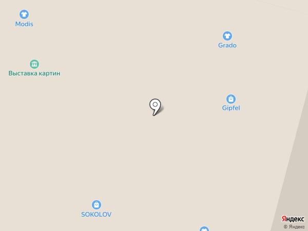 Akira Morita на карте Уфы
