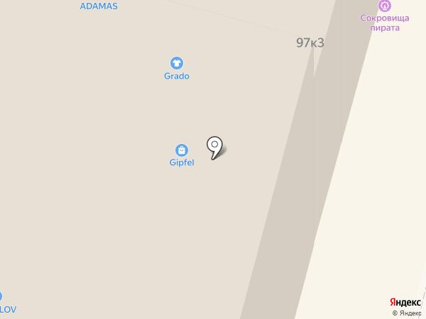 Мега Джинс на карте Уфы